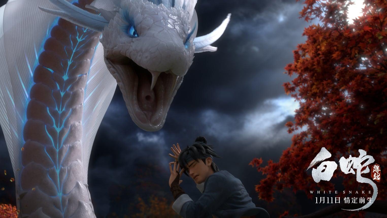 White Snake 2019 - Kurina Official