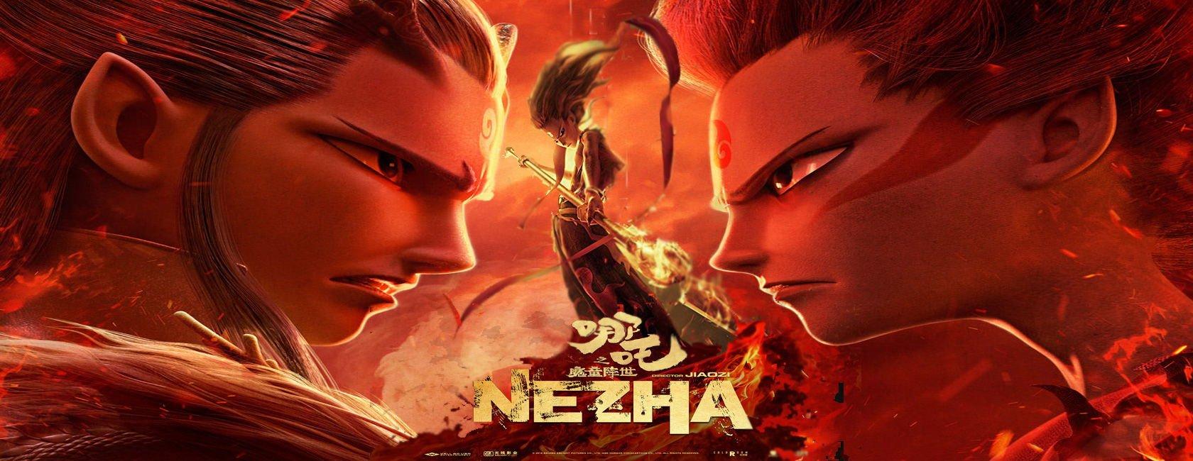 Nezha Birth Of The Demon Child 2019 Eng Sub Indo Kurina Official